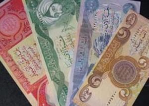 dinars fanned feb. 28, 2011