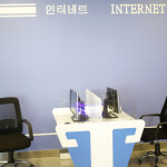 North Korea Accidently Disclosed Its Own Internet